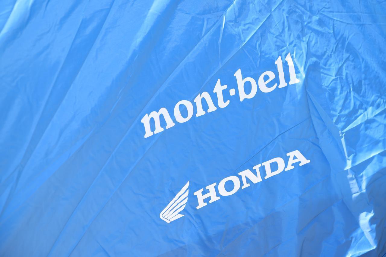 画像: テントのフライシートにホンダのロゴが加えられています。