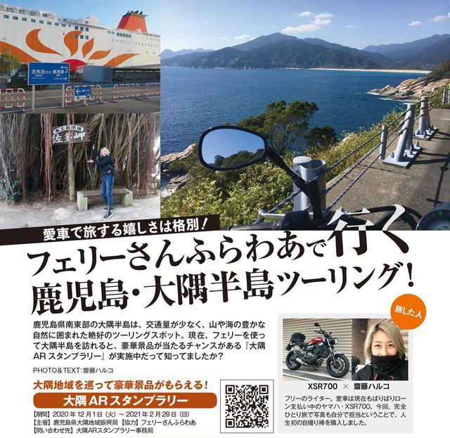 画像: フェリー+バイクで楽しむ九州ツーリングの魅力を紹介!