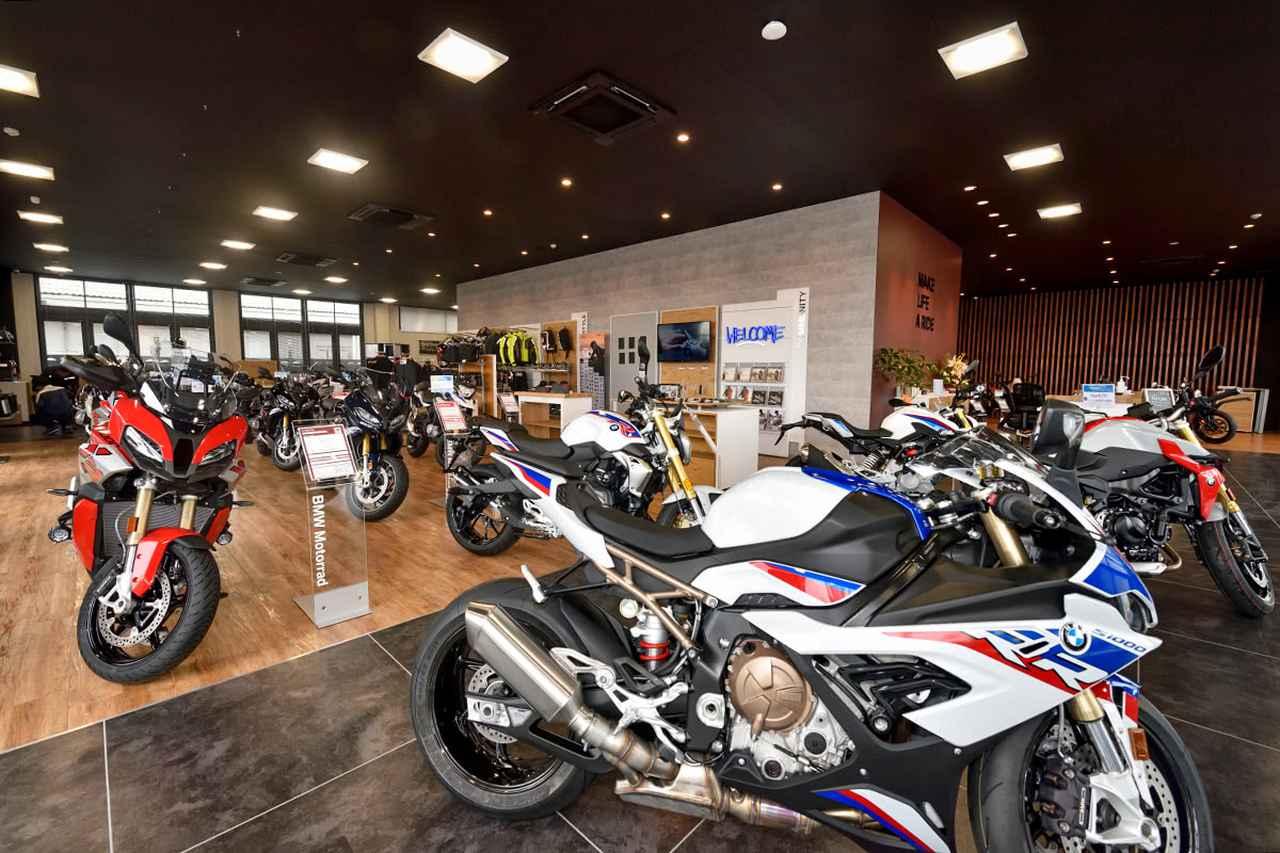 画像1: Motorrad岐阜店
