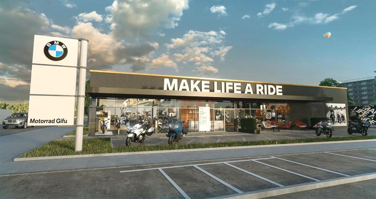 画像: 岐阜県にBMWの正規ディーラー「Motorrad Gifu」が誕生! 9月18日にプレオープン - webオートバイ