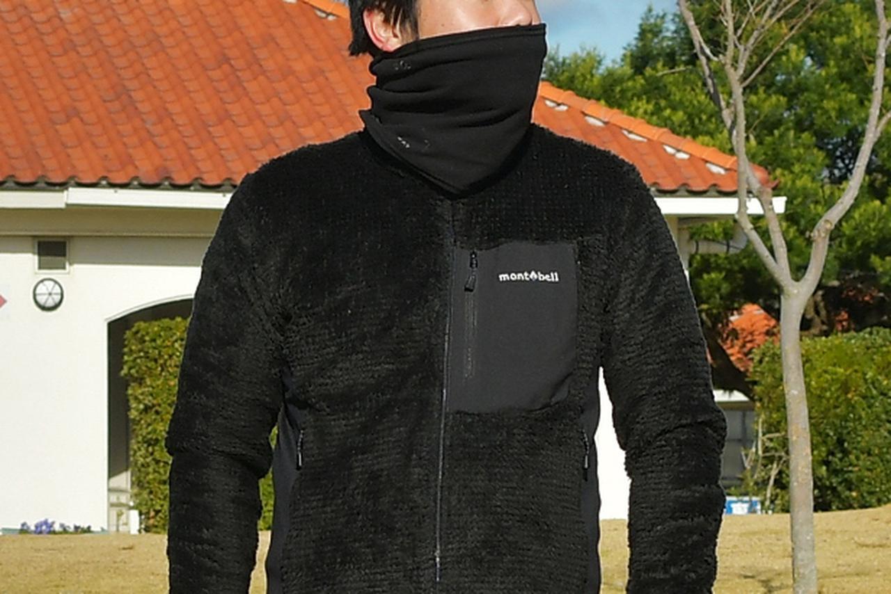 画像3: 【服装ガイド】冬のキャンプツーリングの防寒対策は「防風・保温・加温」を意識する! バイク&キャンプに対応できる重ね着方法を紹介