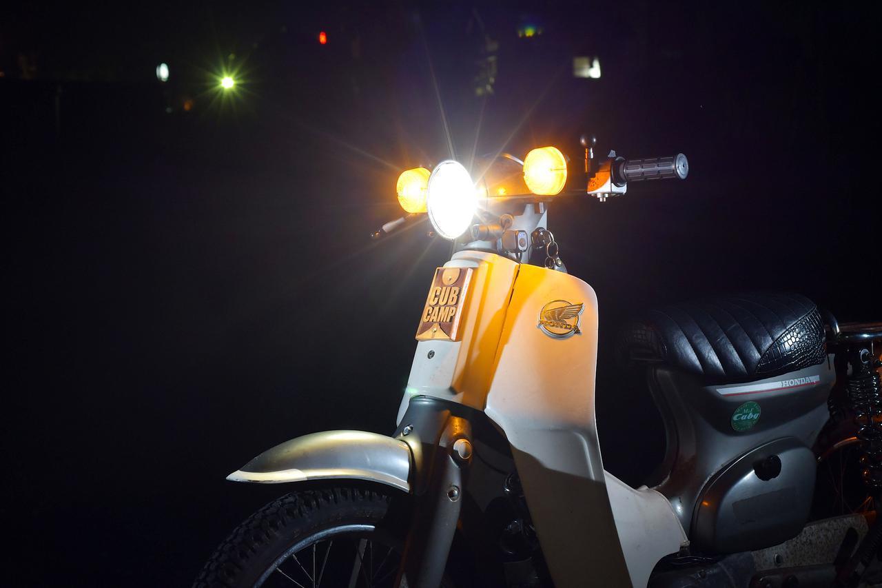 画像: 俺のライトは爆光だぜ。 全てのランプをLEDにしてみたので、ノーマルライトと動画で明るさ比較してみた。〈若林浩志のスーパー・カブカブ・ダイアリーズ Vol.47〉 - webオートバイ