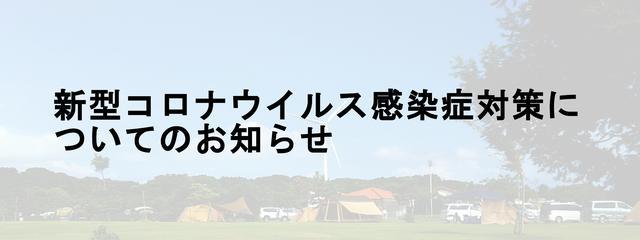 画像: 竜洋海洋公園オートキャンプ場