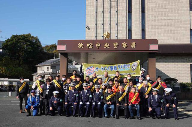 画像: 浜松市でパレードに参加してきました!