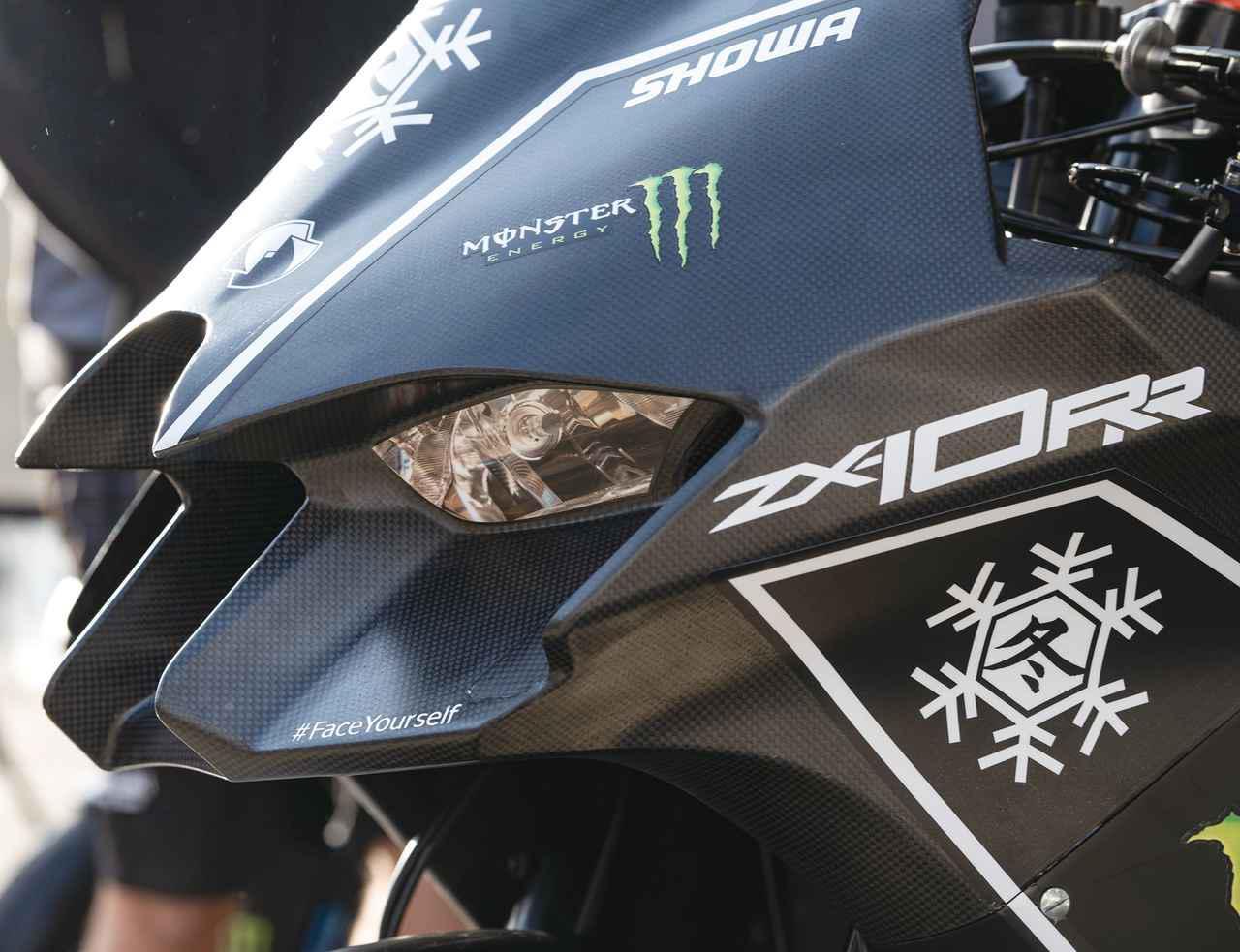 画像3: カワサキ新型「Ninja ZX-10R」を解説! ウイング内蔵のエアロスタイル、スーパーバイク世界選手権の最強王者がモデルチェンジ