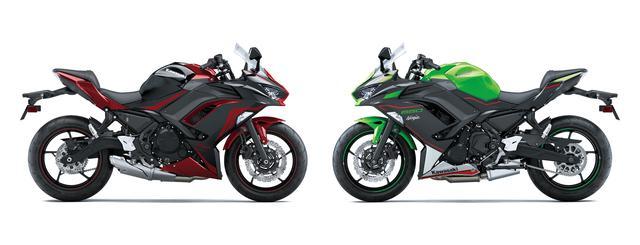 画像2: カワサキが「Ninja 650」の2021年モデルを発売! KRTエディションとともに新色に!