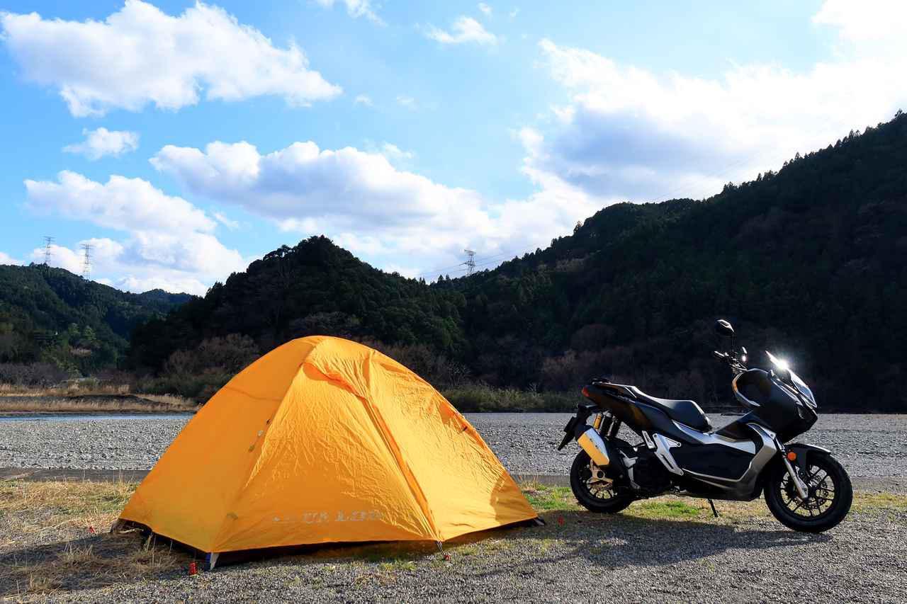 画像: キャンプ道具をコンパクトにするアイテム&テクニック8選! キャンプツーリングの荷物を減らす方法と、便利なギアを紹介 - webオートバイ