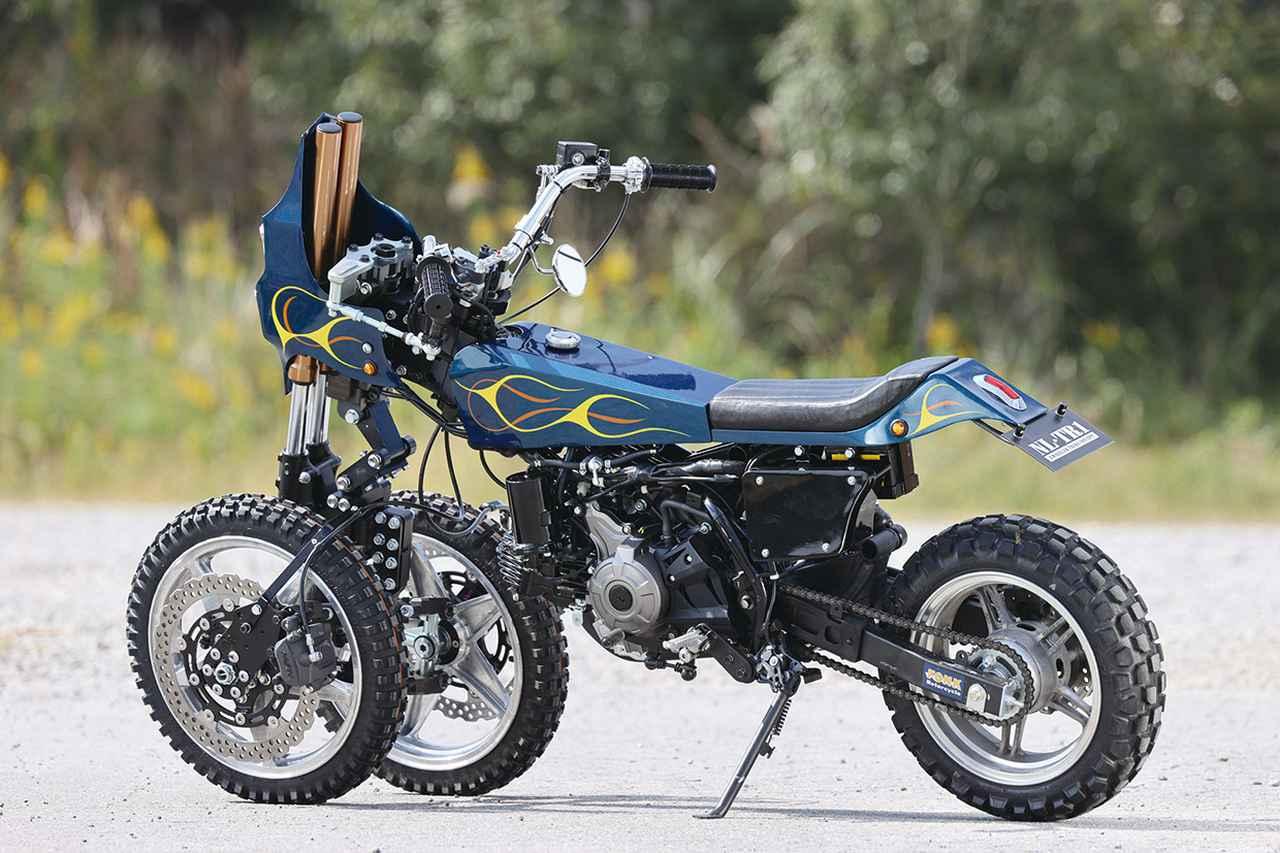 Images : 2番目の画像 - 「謎の三輪バイクを試乗レポート! カワサキ「Z125PRO」のエンジンを搭載した未来の乗り物!?」のアルバム - webオートバイ