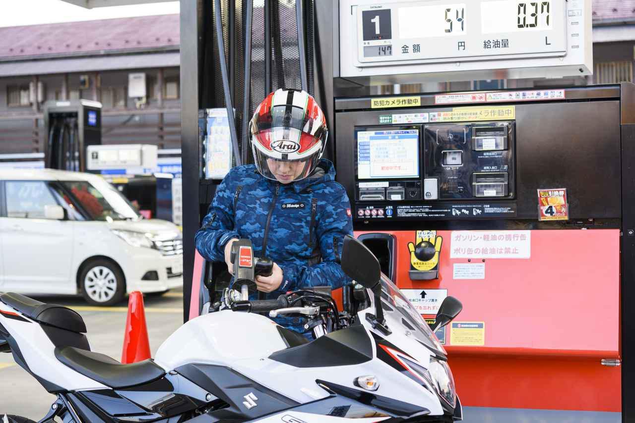 画像1: 大事なのは安全、確実な給油。給油後は速やかに場所を開けるとスマート