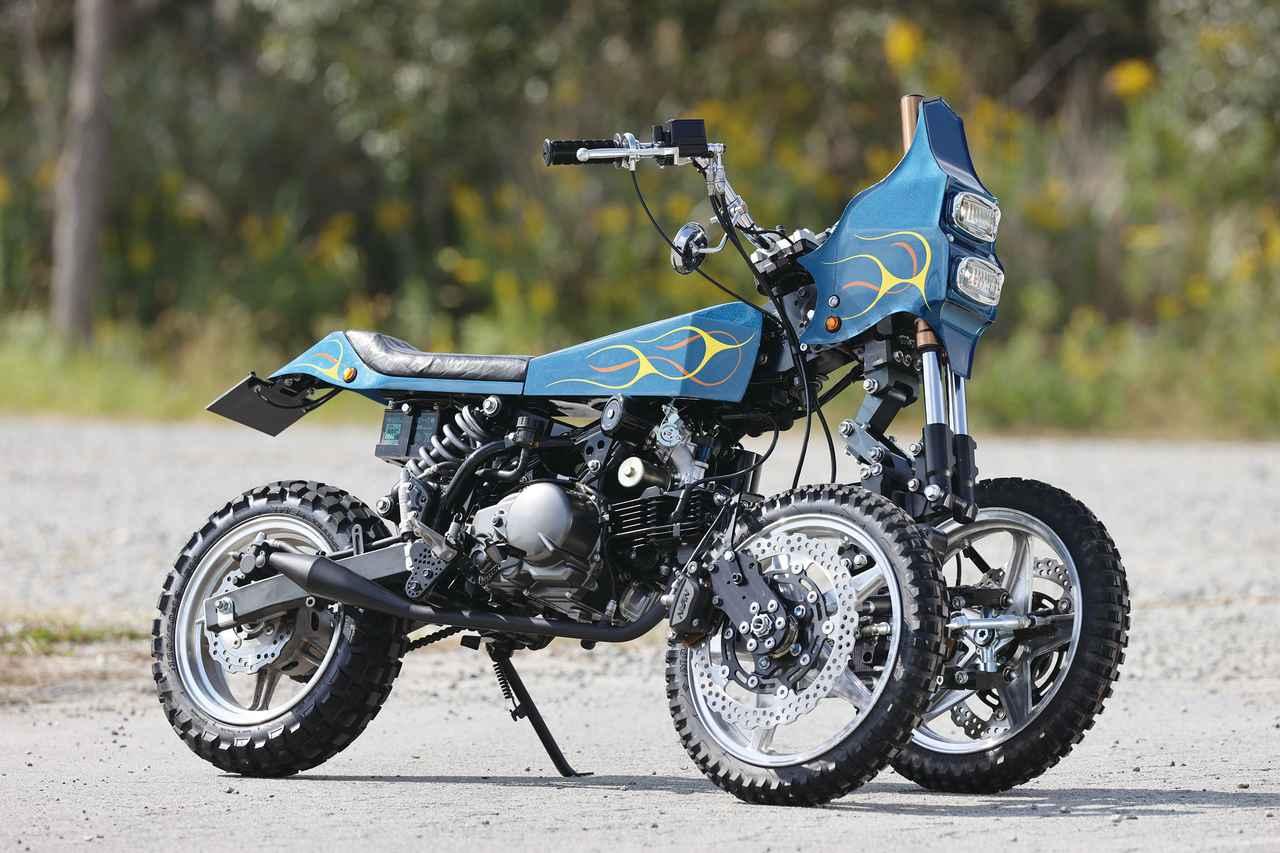 Images : 1番目の画像 - 「謎の三輪バイクを試乗レポート! カワサキ「Z125PRO」のエンジンを搭載した未来の乗り物!?」のアルバム - webオートバイ