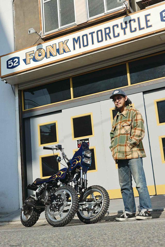 画像1: 謎の三輪バイクを試乗レポート! カワサキ「Z125PRO」のエンジンを搭載した未来の乗り物!?