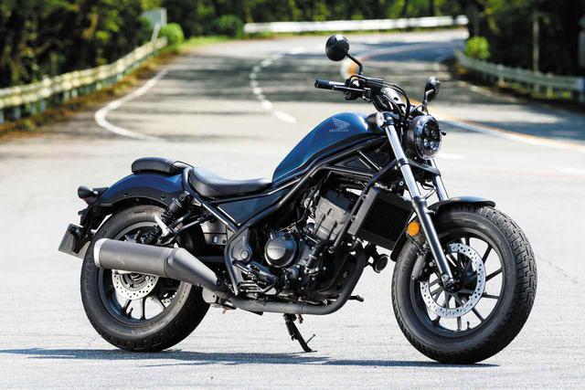 画像: Honda Rebel 250 総排気量:249cc エンジン形式:水冷4ストDOHC4バルブ単気筒 シート高:690mm 車両重量:170kg メーカー希望小売価格:税込59万9500円