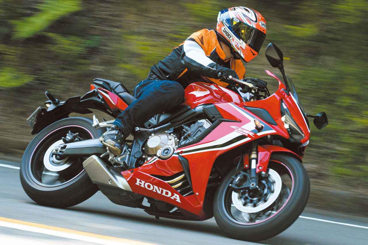 画像: ホンダ「CBR650R」は四輪車に例えると〇〇〇のような乗り味! 伊藤真一さんが試乗インプレ〈後編〉【ロングラン研究所】 - webオートバイ