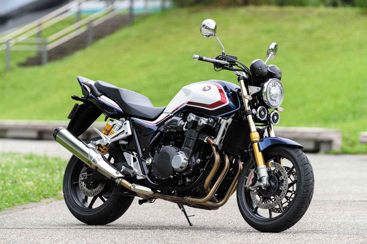画像: Honda CB1300 SUPER FOUR SP 総排気量:1284cc エンジン形式:水冷4ストDOHC4バルブ並列4気筒 シート高:790mm 車両重量:266kg メーカー希望小売価格:税込193万6000円