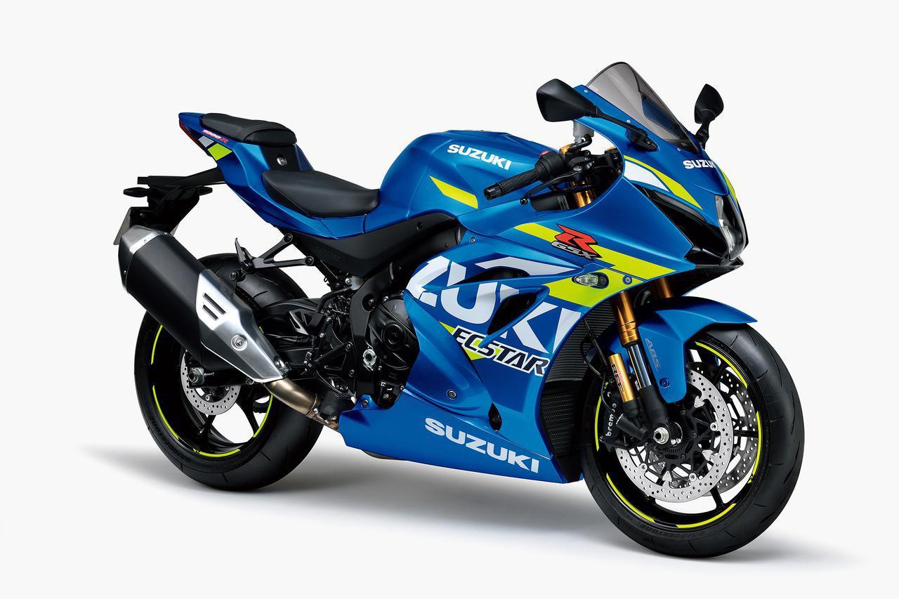 画像: GSX-R1000R ABS