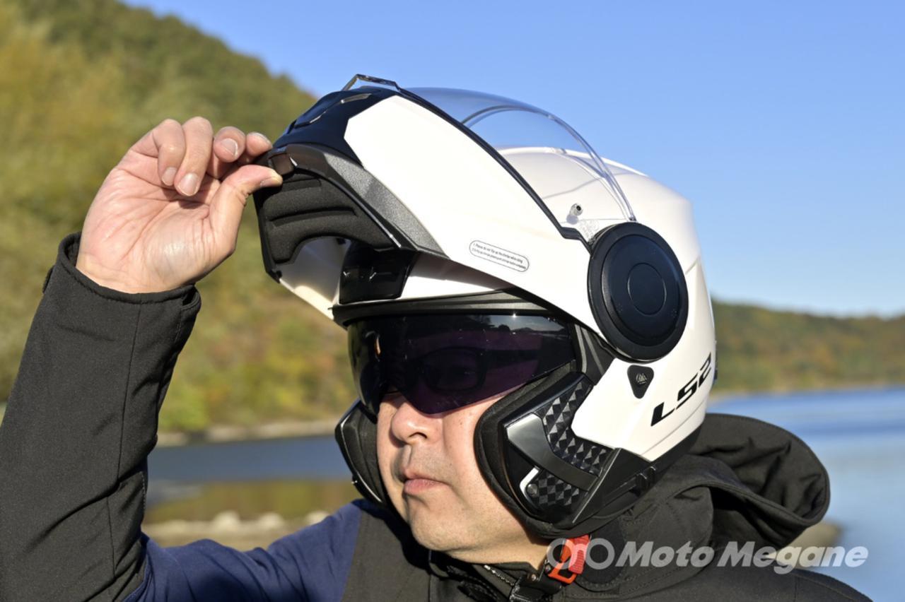 画像1: ワンタッチでジェットヘルメットに変身!
