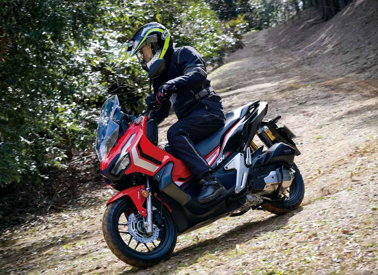 画像: 【試乗インプレ】ホンダ「ADV150」 発売前から大ヒット! ワイルドなSUVスクーターを徹底解説!(2020年) - webオートバイ
