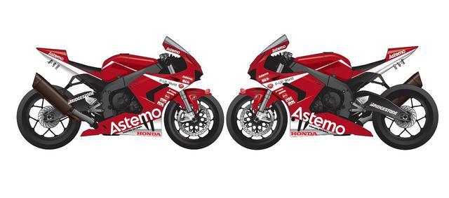 画像: アステモCBR1000RR-Rのカラーリング案。赤の色味がちょっと違いそうだけど、日本郵便CBRにさも似たり ※図版はアステモHonda提供
