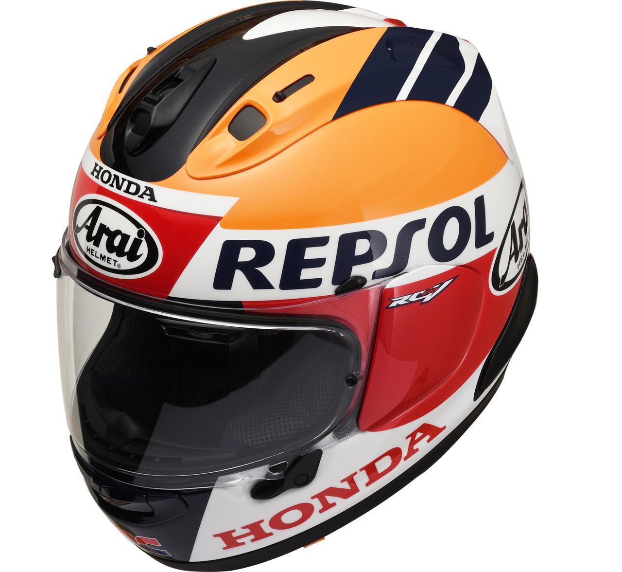 画像: ホンダがWGP800勝を記念した「アライ RX-7X レプソル」を発表! 800個限定のプレミアムヘルメット - webオートバイ
