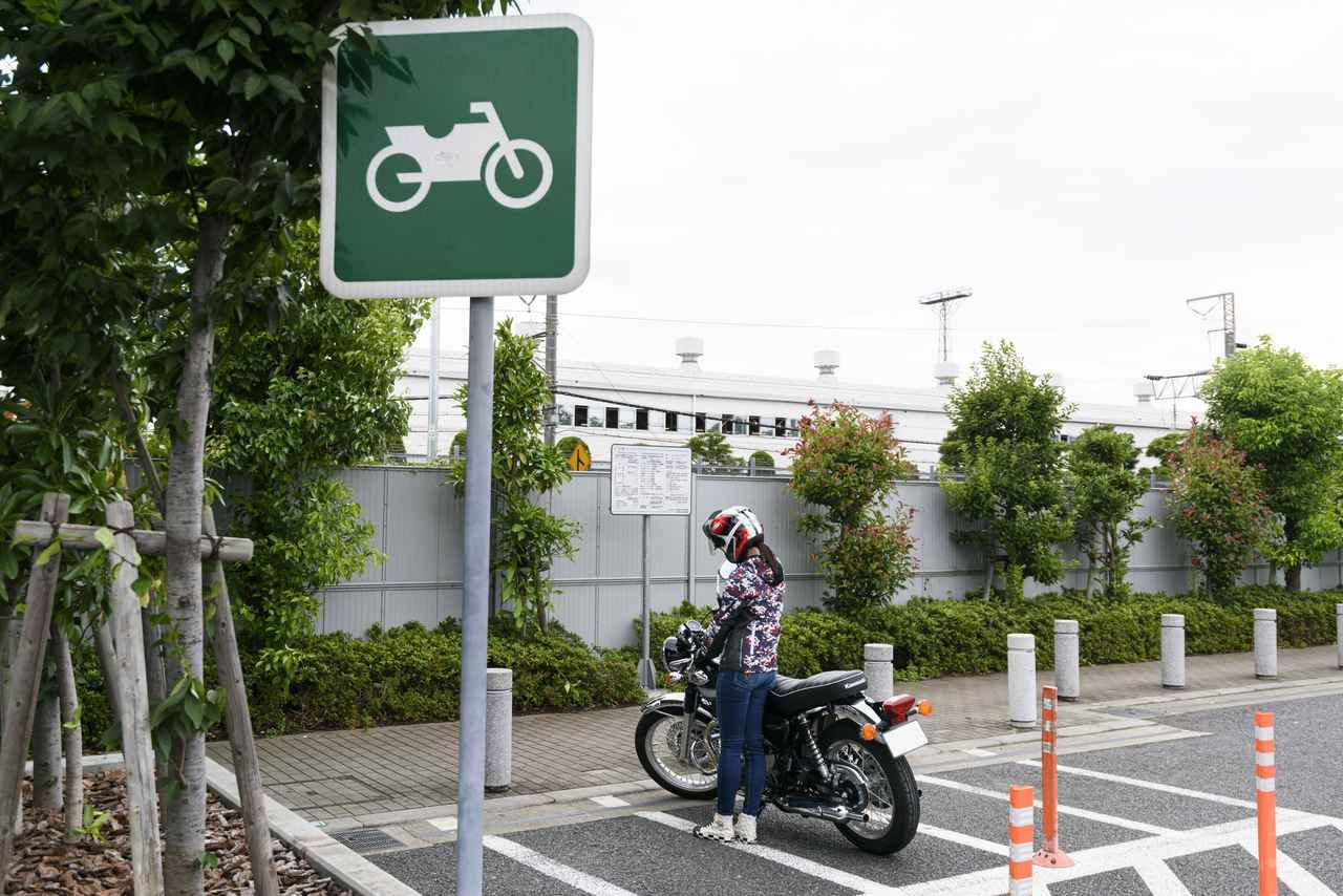 画像1: こまめな休憩のメリット③:渋滞を回避したルート変更