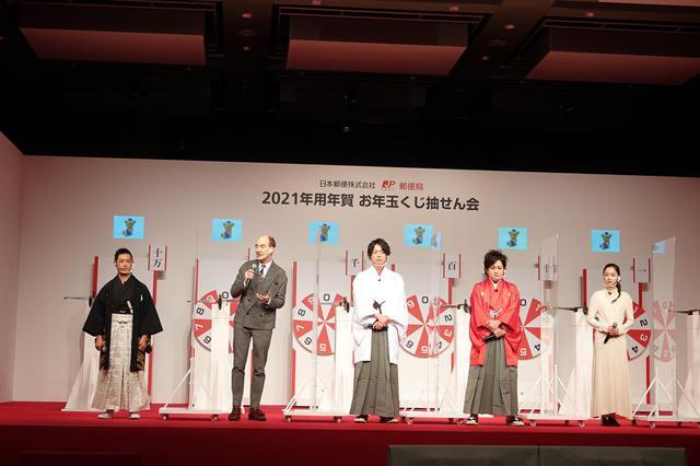 画像: 左から高橋裕紀選手、ロバート・キャンベルさん、ぺこぱ シュウペイさん、ぺこぱ 松陰寺太勇さん、堀田真由さん。