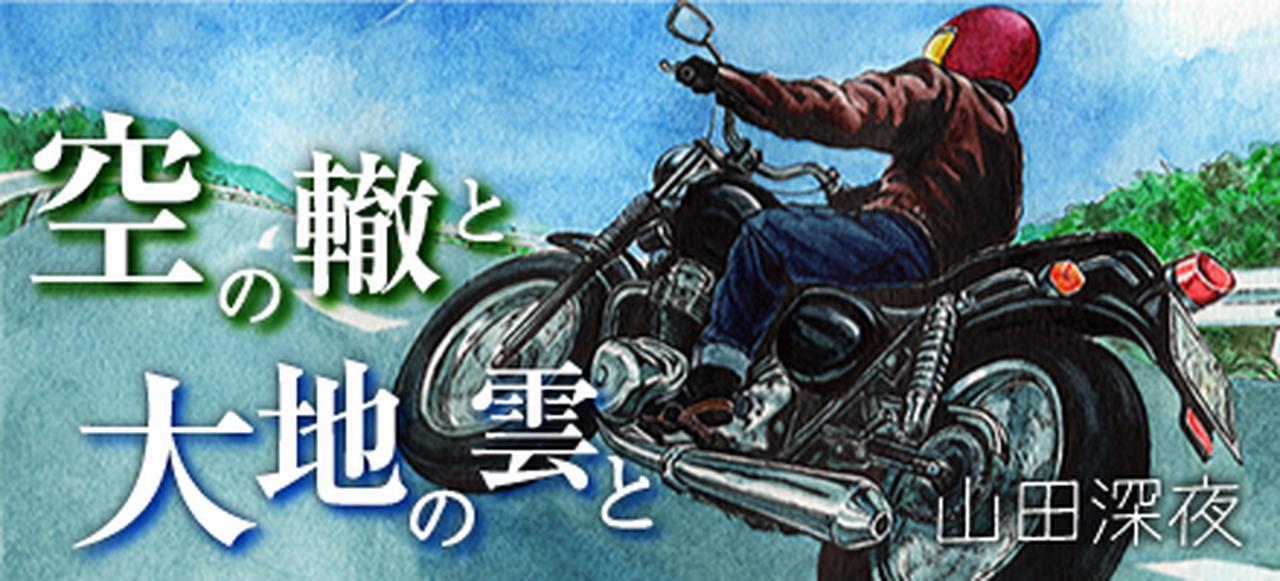 画像: 第一話は双葉社のウェブサイト「カラフル」で公開中!