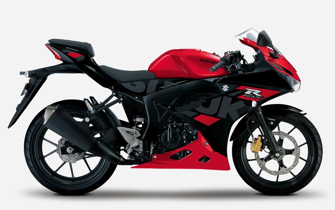 Images : 2番目の画像 - 【写真6枚】GSX-R125 ABS - webオートバイ