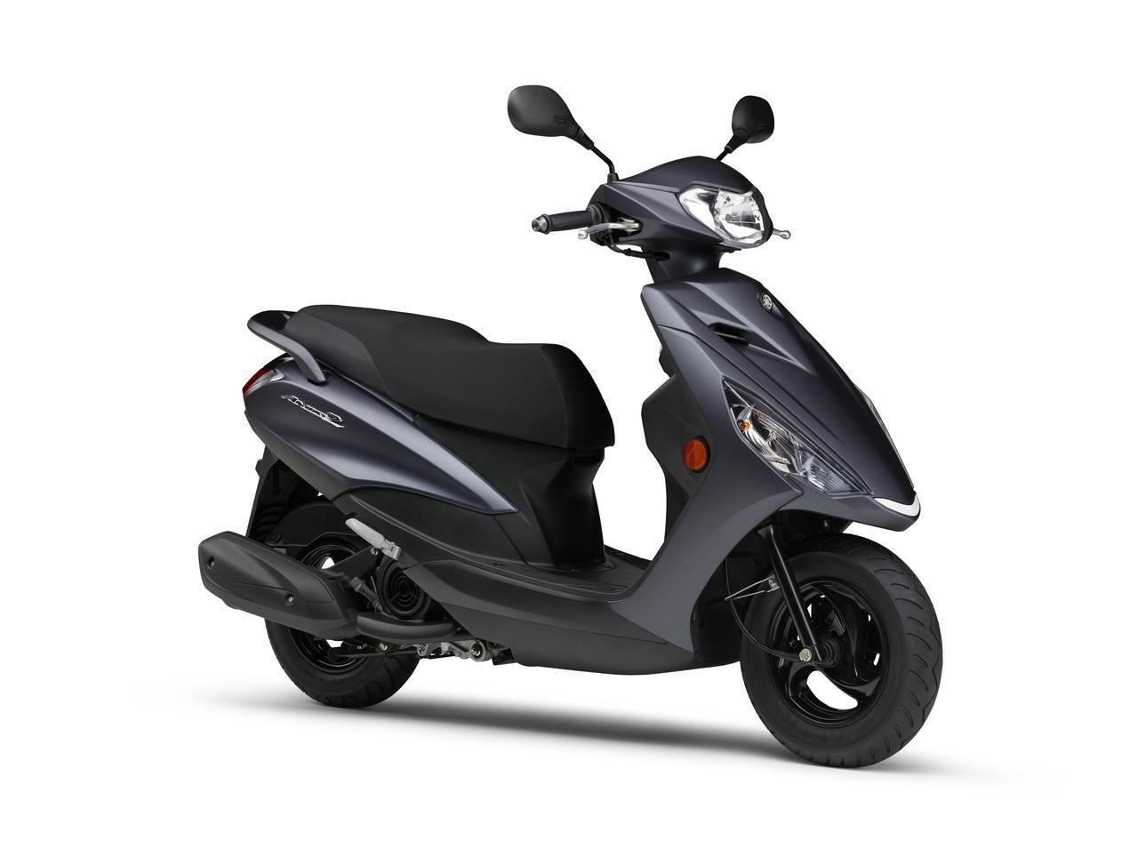 画像11: ヤマハが125ccスクーター「アクシスZ」の2021年モデルを発表! カラーは全5色設定で2月5日に発売
