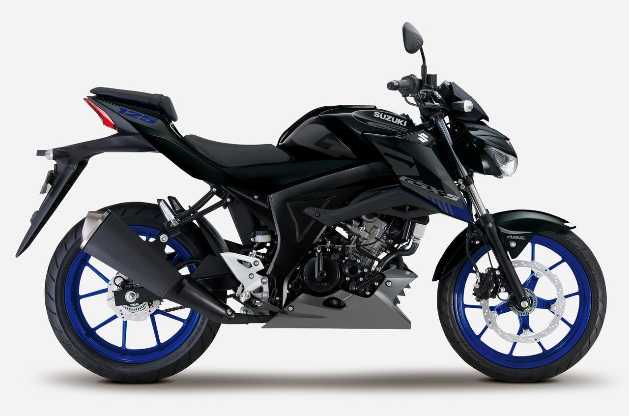 Images : 4番目の画像 - 【写真4枚】GSX-S125 ABS - webオートバイ