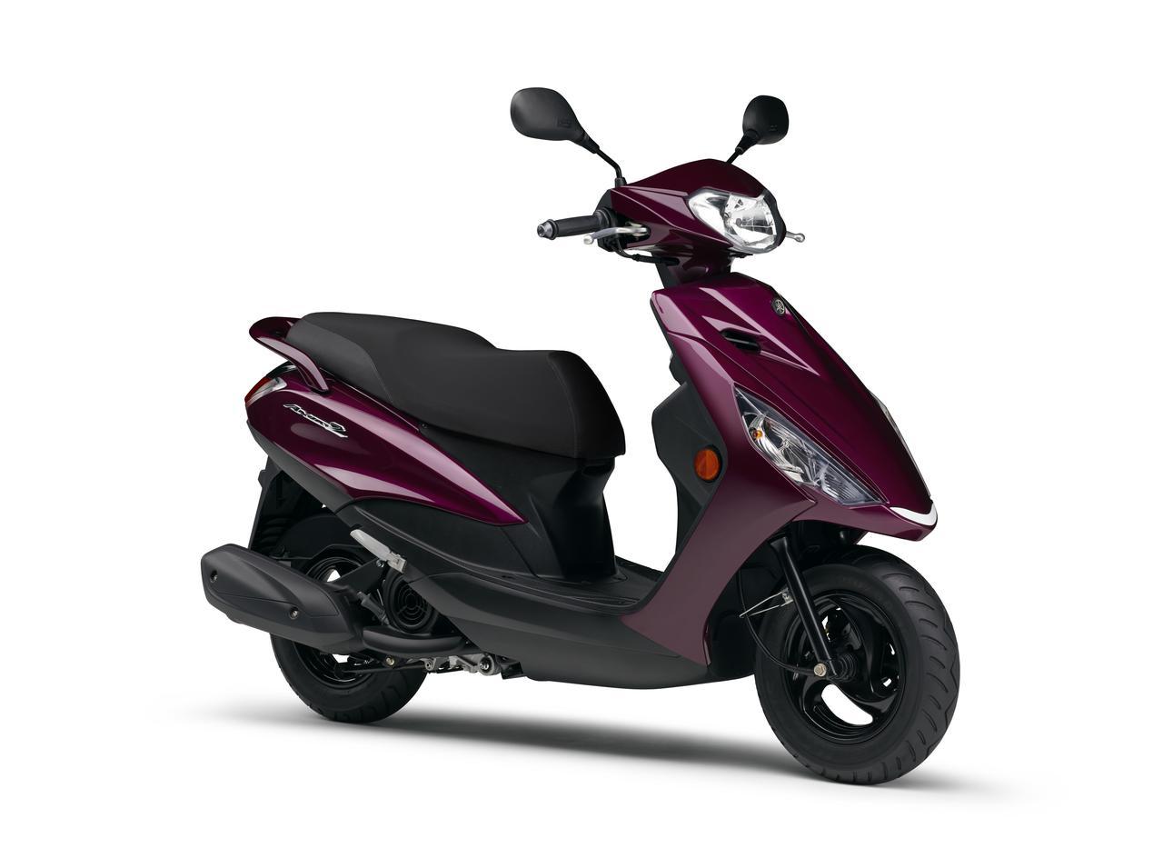 画像24: ヤマハが125ccスクーター「アクシスZ」の2021年モデルを発表! カラーは全5色設定で2月5日に発売