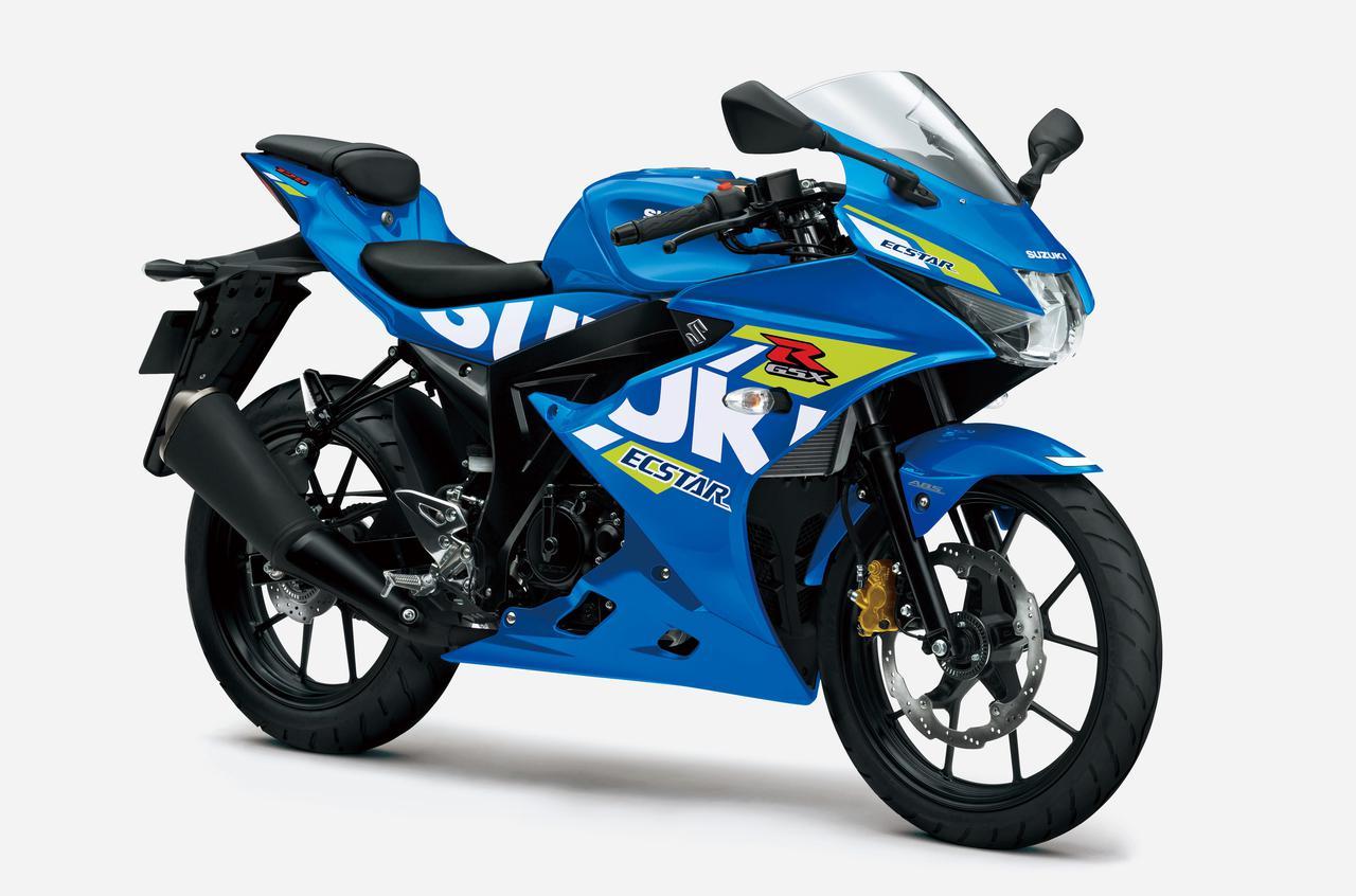 画像7: スズキが原付二種「GSX-R125」「GSX-S125」の2021年モデルを1月18日に発売! Rは3色、Sは2色で展開