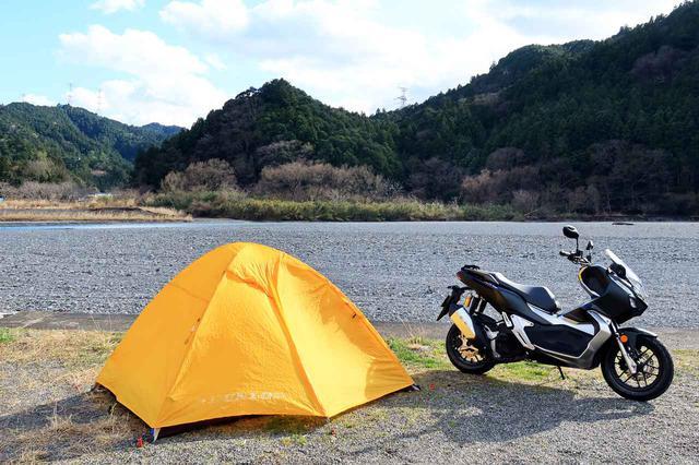 画像: ドーム型テント