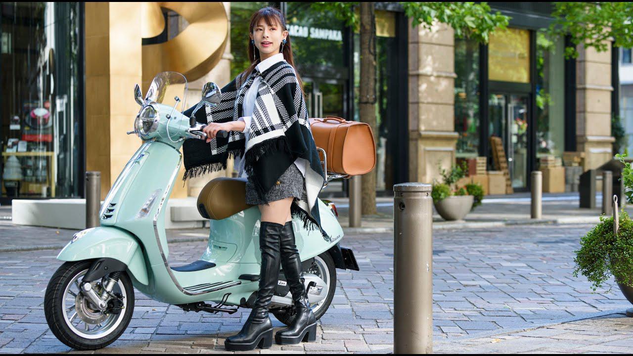 画像: GOGGLE Special Interview 葉月美優×Vespa primavera150ABS www.youtube.com