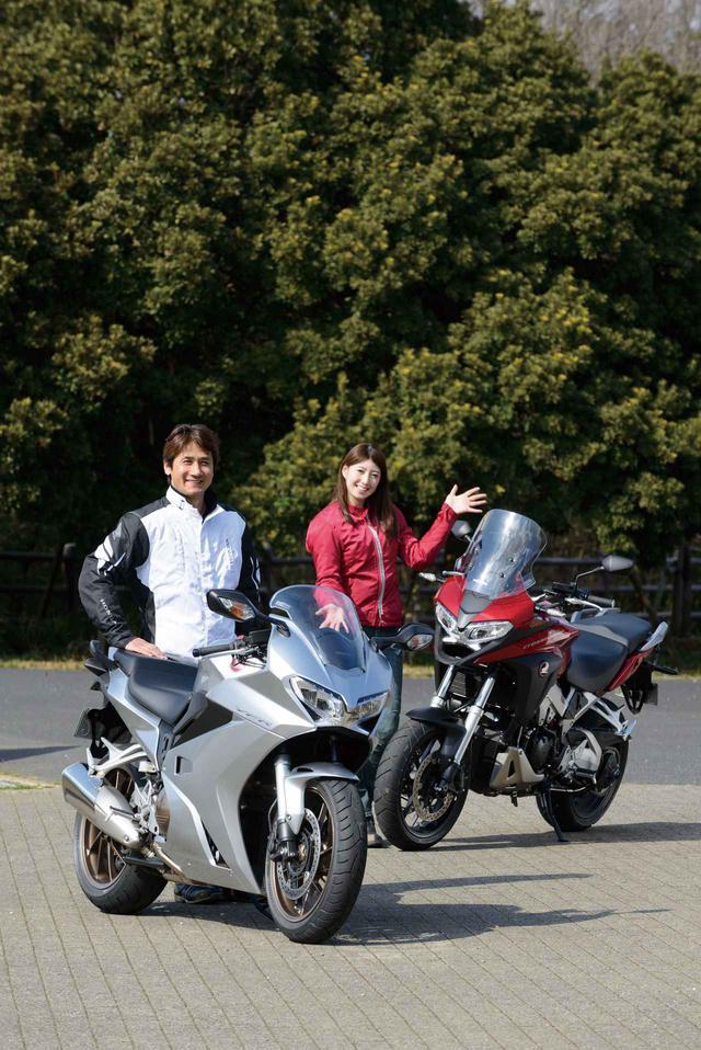 画像: モデルチェンジで何が変わった? VFR800X & VFR800F- webオートバイ
