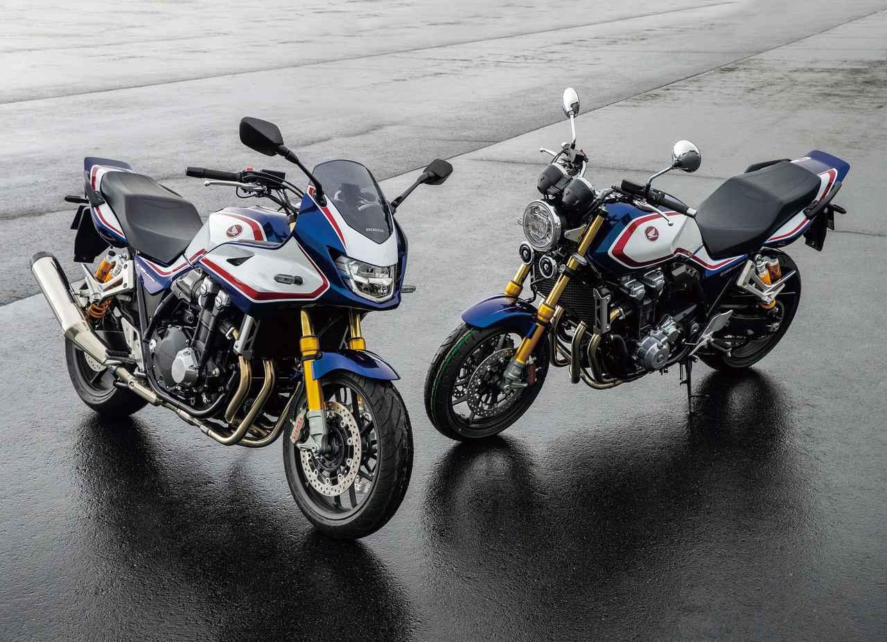 画像: ホンダ「CB1300 SUPER FOUR SP」「CB1300 SUPER BOL D'OR SP」を解説 - webオートバイ