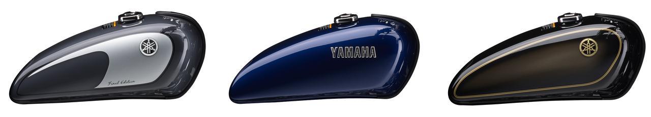 画像13: 【生産終了】ヤマハがSR400のファイナルエディションを発表! 43年の歴史に幕、特別仕様車「SR400 Final Edition Limited」を1000台限定で発売