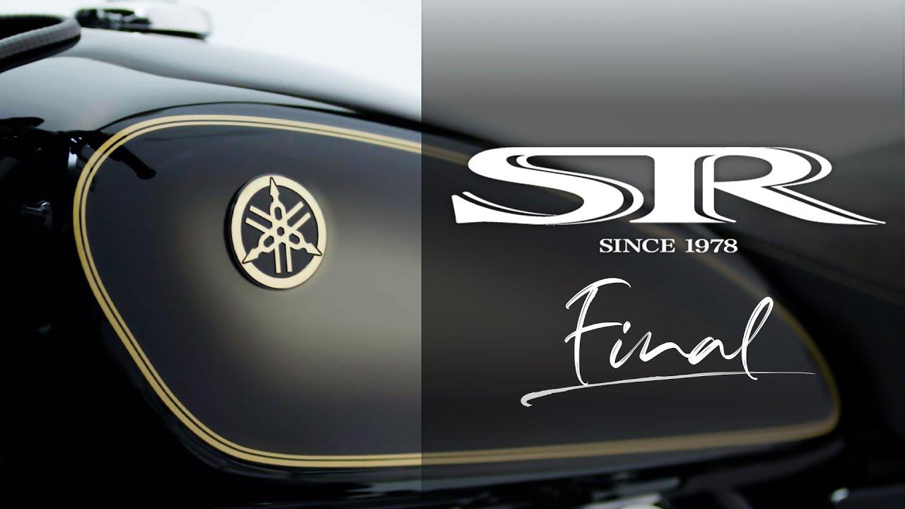 画像: SR400 Final Edition Movie   ヤマハ発動機 www.youtube.com