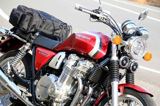 画像: 【積載インプレ】ホンダ「CB1100EX」/荷掛フックに頼りすぎるのは危険? 使わなくても荷物は積める! - webオートバイ