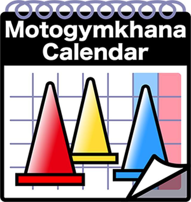 画像: Motogymkhana Calendar (二輪ジムカーナの練習会・大会情報サイト)