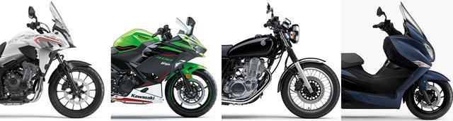 画像: 400ccバイクの人気ランキングTOP10 - webオートバイ