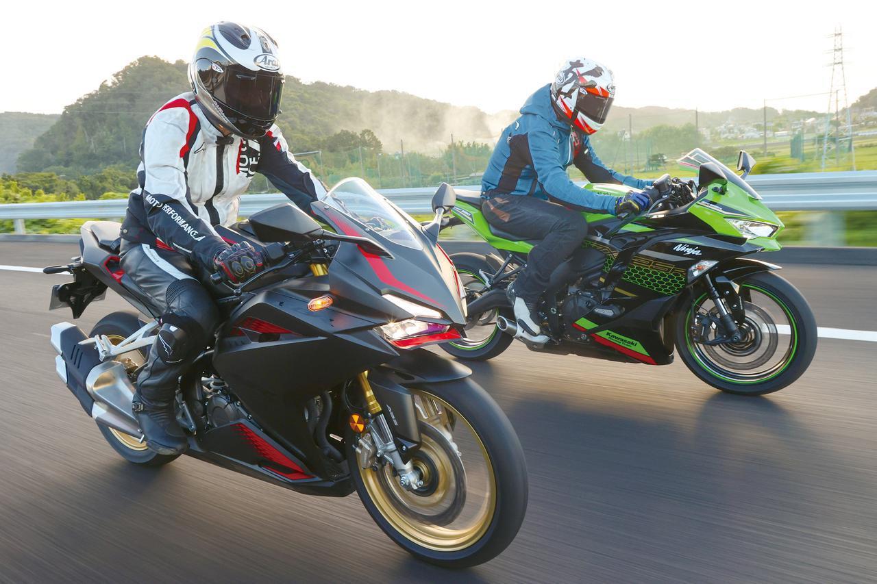 画像: 比較インプレ「CBR250RR」「Ninja ZX-25R」 - webオートバイ