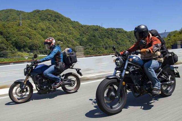 画像: 「レブル250」と「CB250R」でキャンプ旅 - webオートバイ