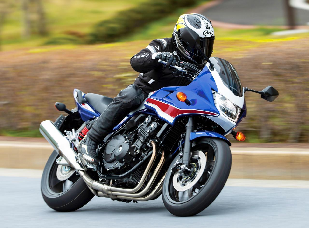 画像: 「CB400SB」インプレ・解説 - webオートバイ