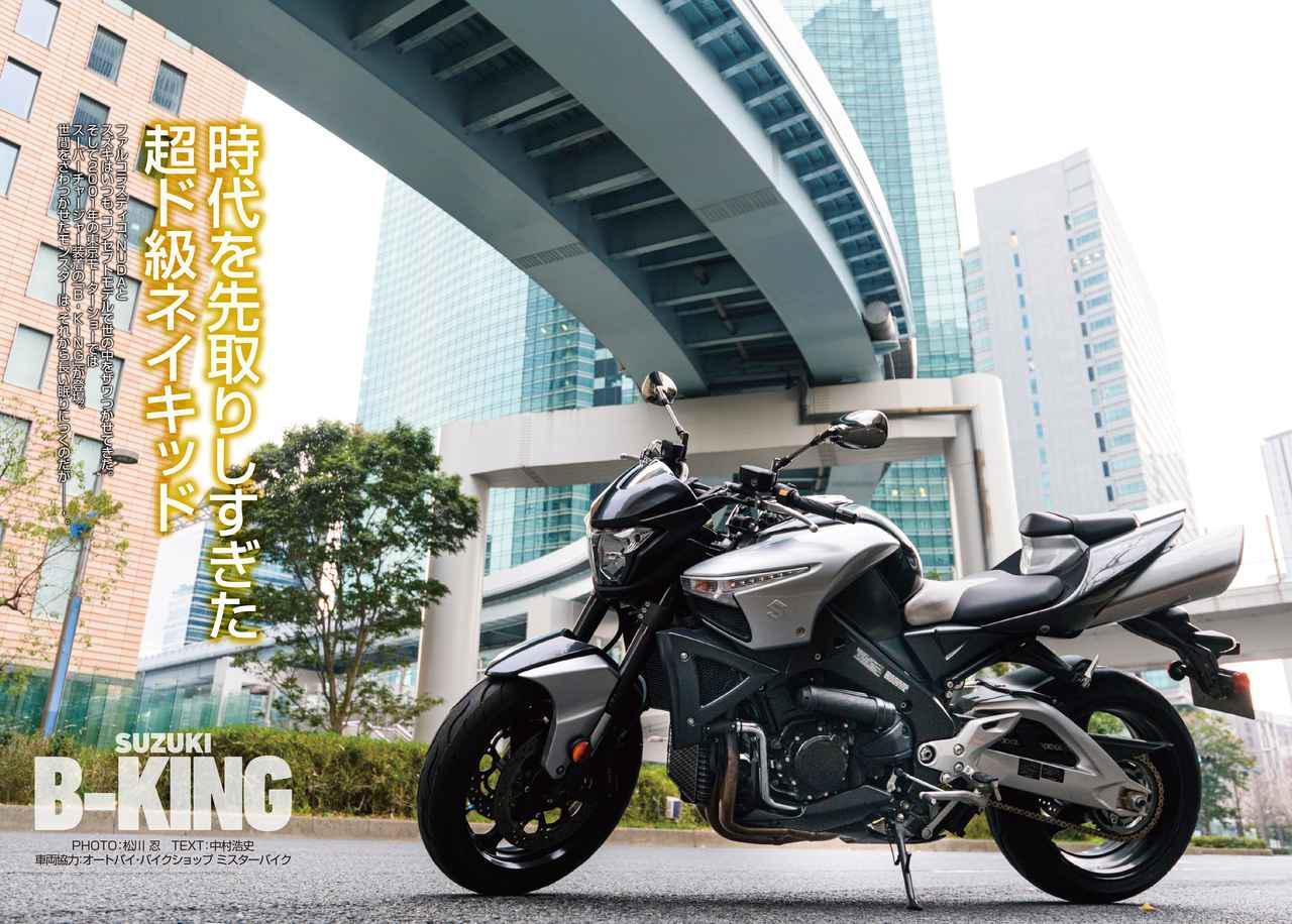 画像: 別冊付録「RIDE」には21世紀のバイク大全を収録!