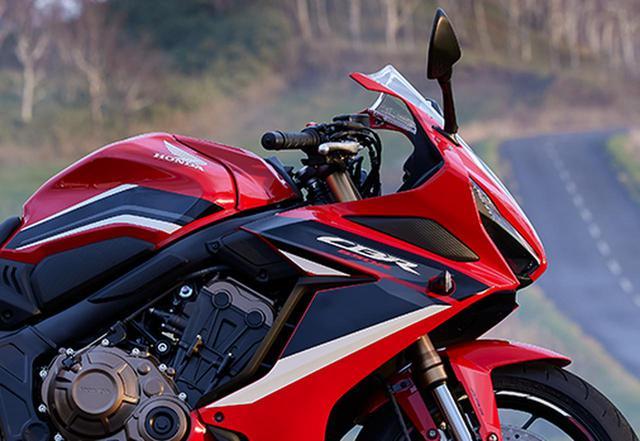 画像: 新型「CBR650R」も同時に発売 - webオートバイ