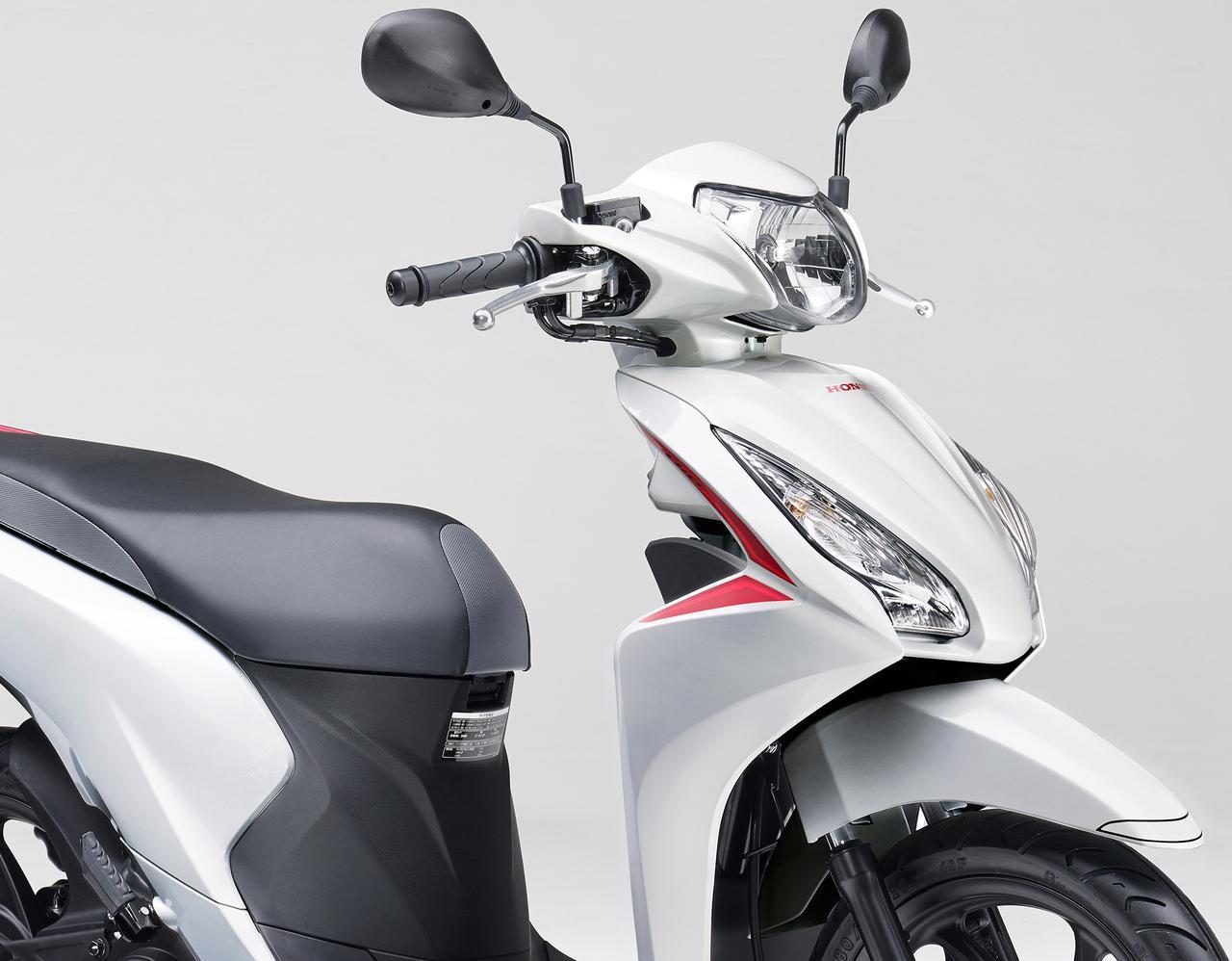 画像: ホンダ「Dio110」従来型モデル - webオートバイ