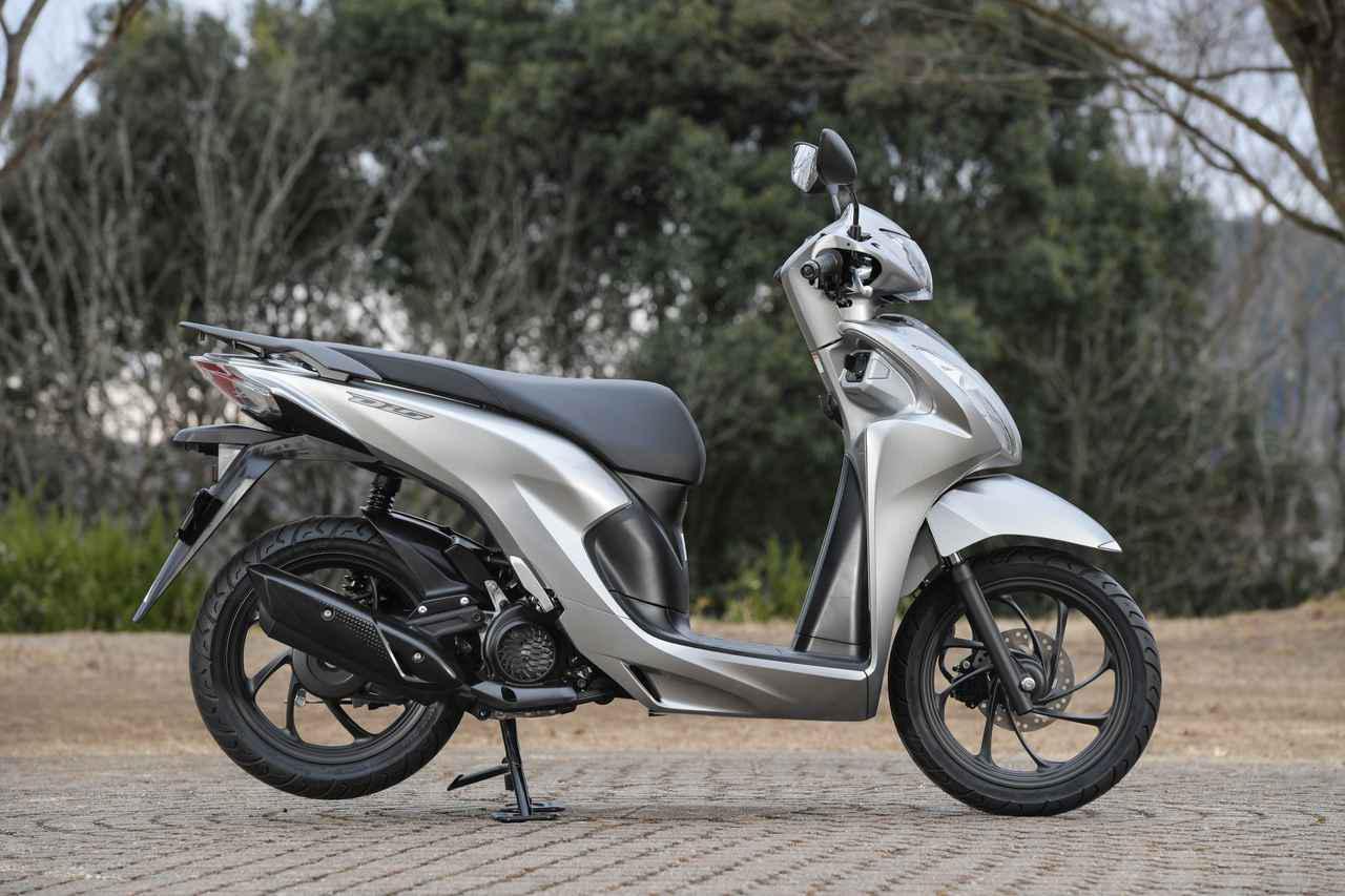 画像2: ホンダの原付二種スクーター「ディオ110」がフルモデルチェンジ! エンジン&フレームは新設計、スマートキーも装備【2021年モデル】