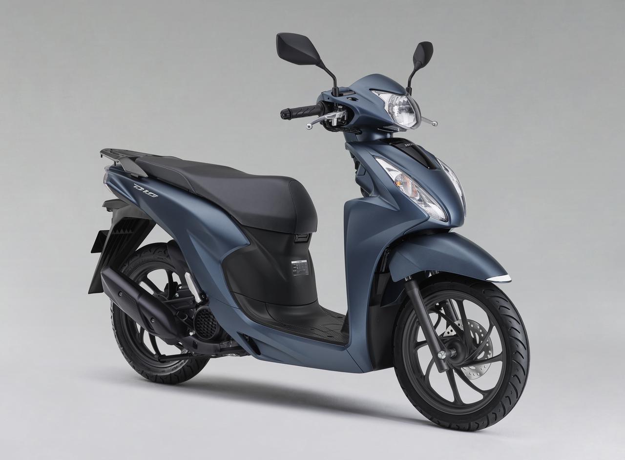 Images : 4番目の画像 - 【写真10枚】ホンダ新型Dio110 - webオートバイ