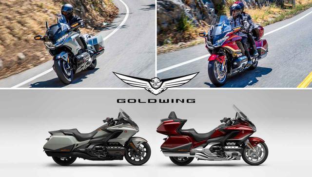 画像: 新型「ゴールドウイング」シリーズ 欧州・北米仕様車 - webオートバイ
