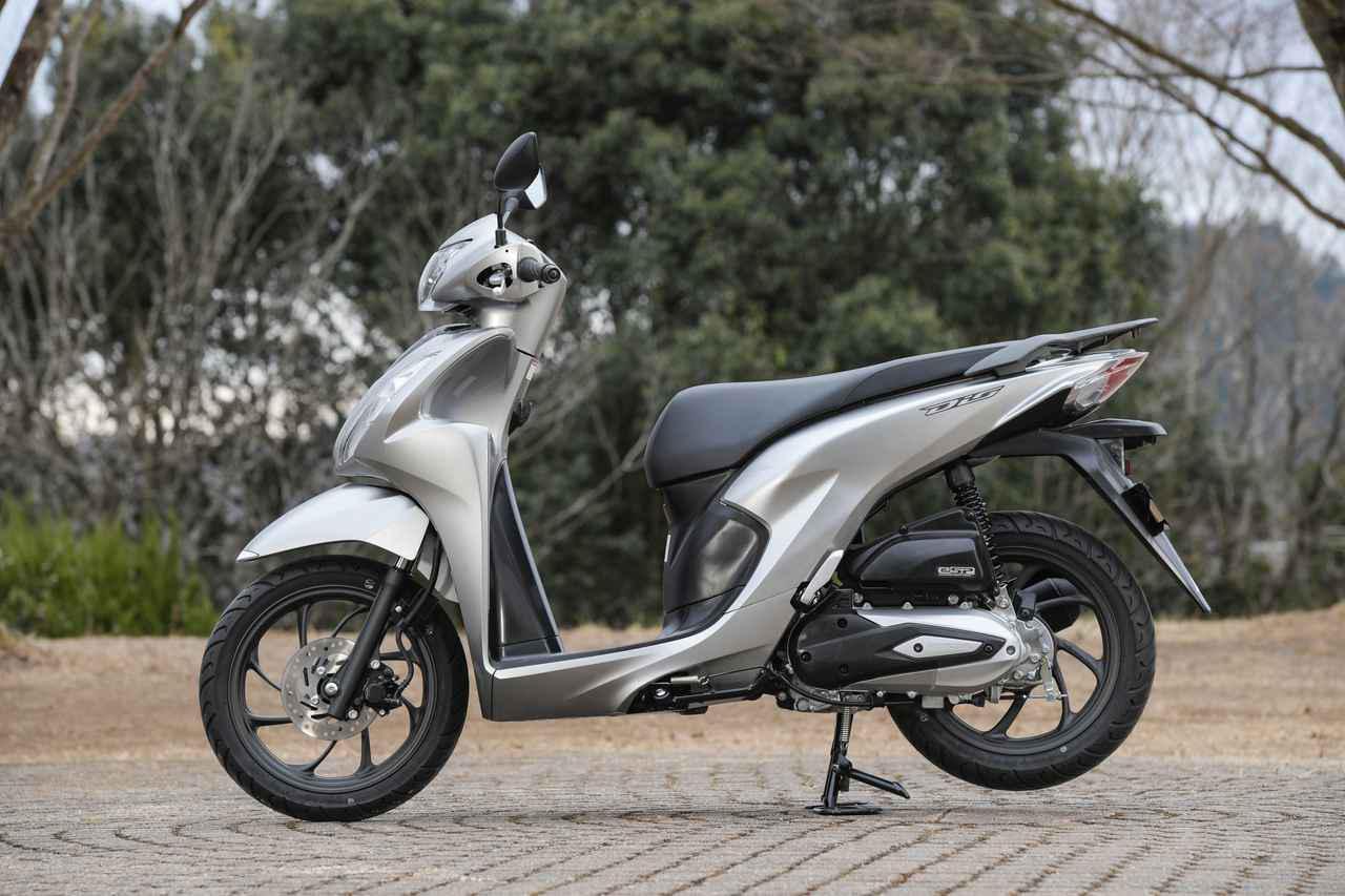 画像1: ホンダの原付二種スクーター「ディオ110」がフルモデルチェンジ! エンジン&フレームは新設計、スマートキーも装備【2021年モデル】